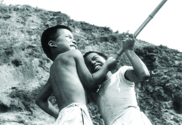 The Naked Island (1960)