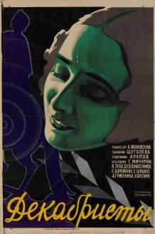 The Decembrists, Stenberg Brothers & Yakov Ruklevsky, 1927 Image courtesy of GRAD and Antikbar