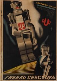 Death of Sensation, Viktor Klimashin, 1935 Image courtesy of GRAD and Antikbar