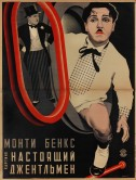 The Real Gentleman, Stenberg Brothers, 1928 Image courtesy of GRAD and Antikbar