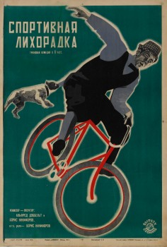 Sporting Fever, Stenberg Brothers, 1928 Image courtesy of GRAD and Antikbar