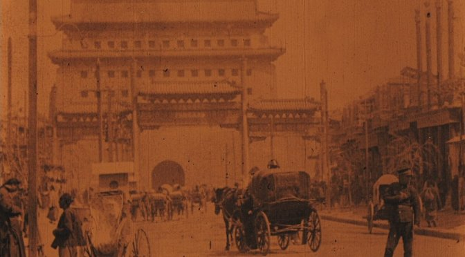 Around China With a Movie Camera review: bewitching scenes from another world