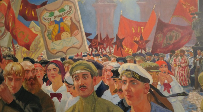 Revolution: New Art for a New World review: where art and politics clash