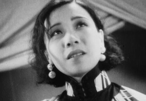 the-goddess-1934