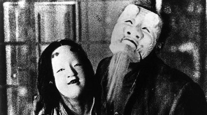 A Page of Madness: a masterpiece of Japanese avant-garde silent cinema